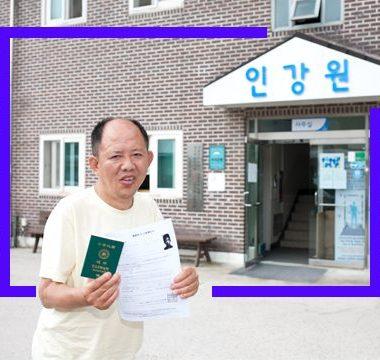 왕길영님 여권PDF (썸내일).jpg